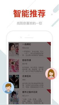 易看小说阅读器appV1.0免费版截图0