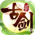 古剑奇谭二手游v1.0.0