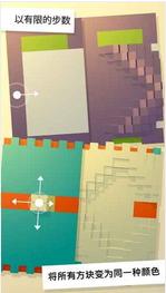 COBE画廊安卓2.0截图2