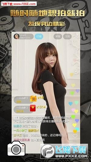 2017球球大作战bpl职业联赛直播app截图3