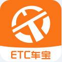 粤通卡ETC车宝appv1.8.6