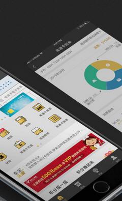 粤通卡ETC车宝appv1.8.6截图1