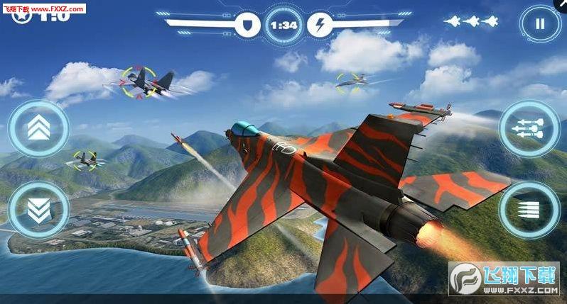 空战争锋手游v2.0.1截图2