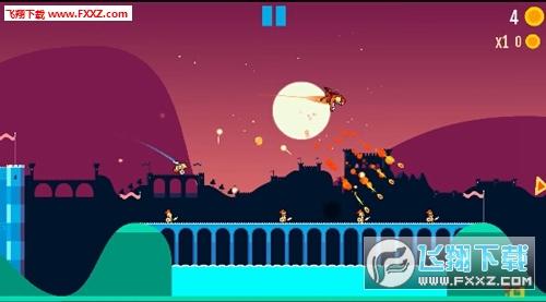 龙之轰炸安卓游戏v1.0.0截图1