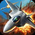 空战争锋官方版v1.0