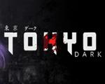 Tokyo Dark中文版