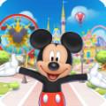 迪士尼梦幻王国修改版 2.0.7