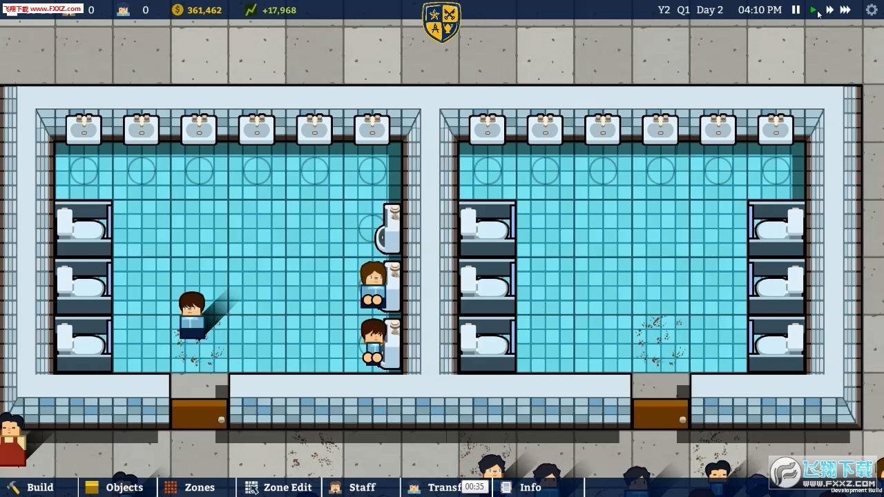 Academia: School Simulator截图0