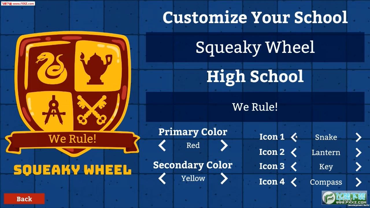 Academia: School Simulator截图2