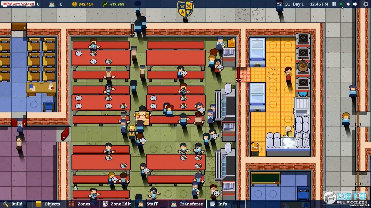 Academia: School Simulator截图5