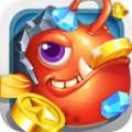 捕鱼大玩家最新版1.9.5