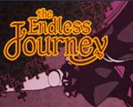 无终之旅(The Endless Journey)下载