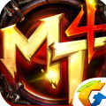 我叫MT4腾讯手游
