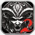 恶魔狂想曲2安卓版 V1.0