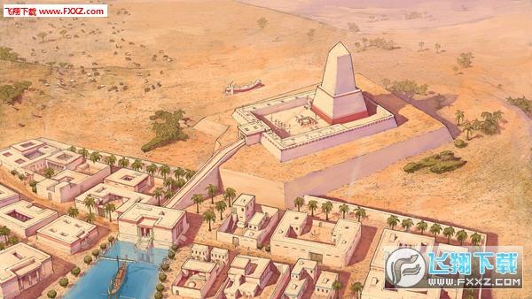 埃及古国截图2