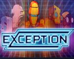 Exception下载
