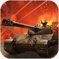 坦克荣耀之传奇王者破解版V1.02