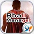 范特西篮球大亨OL安卓版 v1.1.9