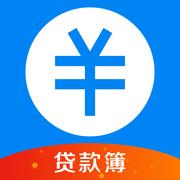 口贷钱包app