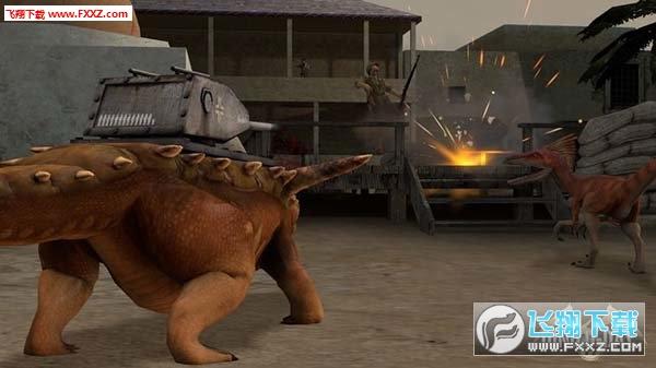 恐龙降临日游戏截图2
