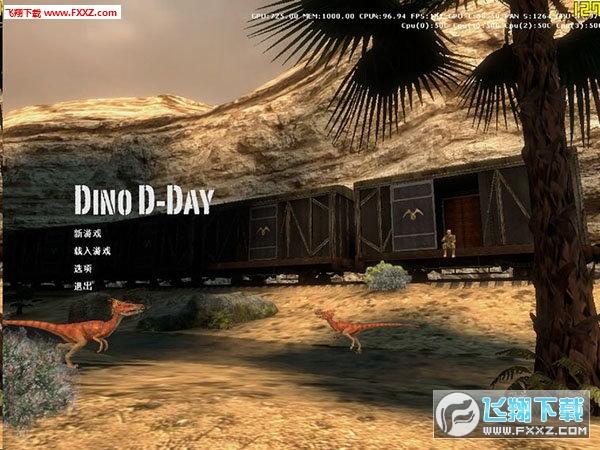 恐龙降临日游戏截图3