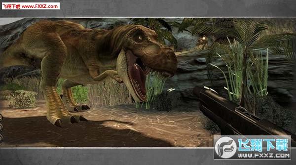 恐龙降临日游戏截图0