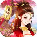 轩辕传说官网版