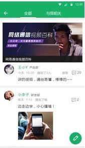 中庆教育云平台截图0