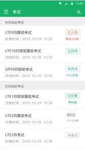 中庆教育云平台截图1