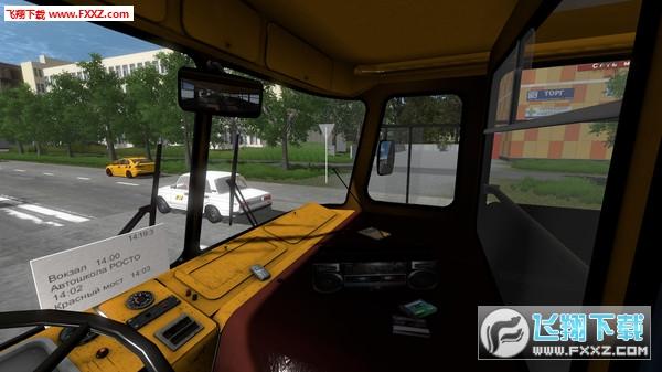 Bus Driver Simulator 2018截图4