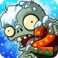 植物大战僵尸2无限钻石破解版最新版v6.5.1