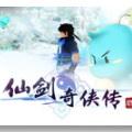 仙剑奇侠传4手机版