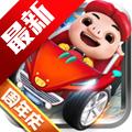 猪猪侠百变飞车商城免费破解版 v3.2