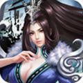傲剑仙途无限元宝版 v1.0