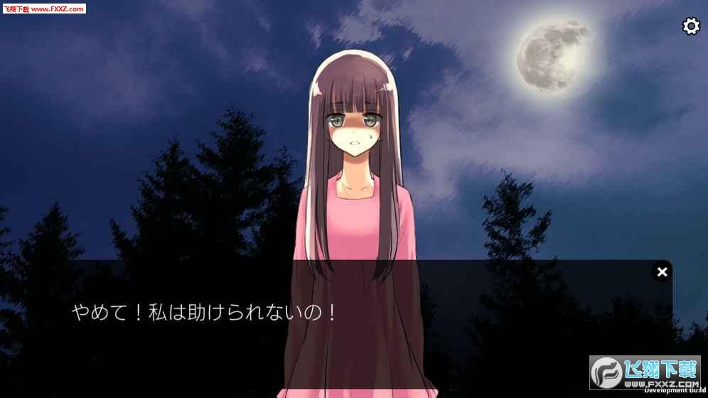 人狼游戏第八大罪中文汉化版v1.0.5截图1