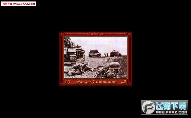 装甲战役3:哈尔科夫1942 (英文硬盘版)截图1