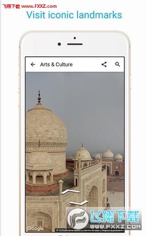 测测自己最像哪幅名画app截图1