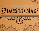 39天到火星(39 Days to Mars)