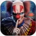 惊悚小丑生存安卓版 V1.0