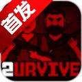 兄弟打僵尸安卓版 v2.1
