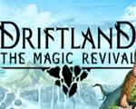 漂移大陆:魔法复兴下载
