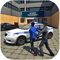 犯罪城警车模拟器正式版V1.3