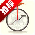 独轮车之旅安卓版v1.2