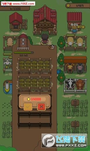 小小像素农场手游1.0.12截图3