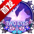 双瞳逻辑绘图手游版 v1.0