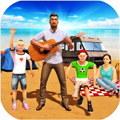 虚拟幸福的家庭度假野营安卓版