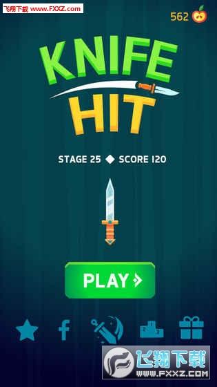Knife Hit飞刀挑战破解版v1.0.1截图0