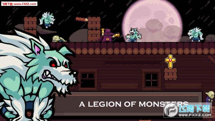 超度亡灵怪物猎手手游截图1