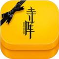寺库网app2018最新版
