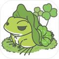 旅行青蛙修改器
